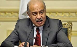 Press Photo - Egypt's Prime Minister Sherif Ismail