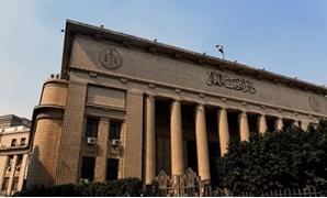 FILE - The Cairo Criminal Court