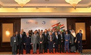 "Conference titled ""Peace, Security and Prosperity in the Red Sea: Towards an Arab-African Regional Cooperation Framework"" –  Official Facebook Page"