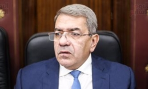 FILE -  Finance Minister Amr El-Garhy