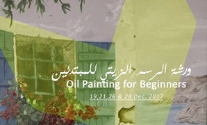 Promo image (Edited) for Darb 1718's Oil Painting Workshop, December 14, 2017 - Darb 1718‎/Facebook