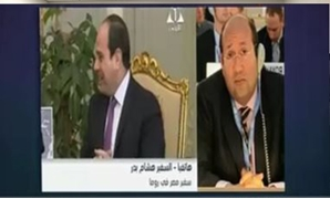 FILE - Egyptian Ambassador to Rome Hisham Badr