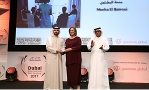 Menha al-Batraoui receiving the Muhr Feature award for best actress during the 14th Dubai International Film Festival