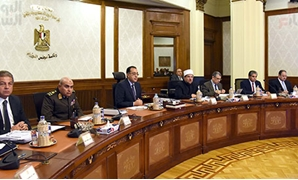 Ministers partake in a Cabinet meeting - Press Photo