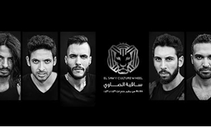 Cairokee Band – photo courtesy of the band's officialFacebook page