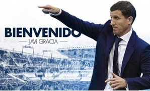 Former Malaga coach Javi Garcia - Courtesy of Malaga's official website