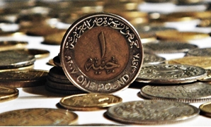 Egyptian pound - Reuters