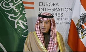 : Saudi Foreign Minister Adel Al-Jubeir during his visit to Vienna on February 19, 2018- AFP