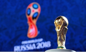 FILE – World Cup trophy