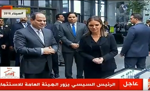 TV Screenshot President Abdel Fatah el-Sisi at the inauguration ceremony with Minister of Investment  and International Cooperation Sahar Nasr on February 21, 2018.