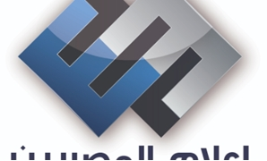 FILE - Egyptian Media Group