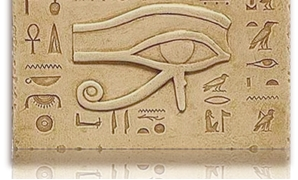 Horus eye from the Horus Ensemble website, undated – Horus Ensemble Website