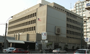 Image of the US Embassy in Tel Aviv, Israel - FILE
