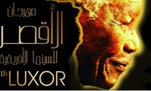 Luxor African Film Festival poster – Official promotional material.