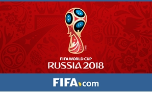 2018 FIFA World Cup logo - Press image courtesy of FIFA's official website