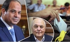 2018 presidential election - Egypt Today