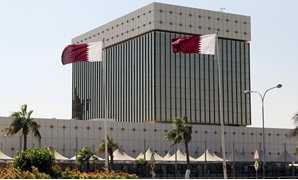 FILE PHOTO - Qatar's Central Bank is seen in Doha in this general view taken November 9, 2011. REUTERS/Mohammed Dabbous/File Photo. ""