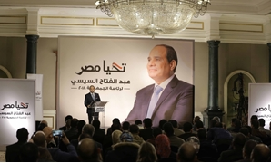 President Abdel Fatah al Sisi elections campaign first conference presented by spokesperson Mohamed Bahaa el-Din Abu Shoka, Monday January 29, 2018- Hassan Mohamed