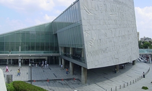Photograph of the Bibliotheca Alexandrina, 24 September 2007 - Moushira/Wikimedia Commons