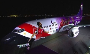 FILE - Egyptian national team private plane