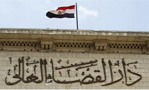 FILE – The Cairo Criminal Court