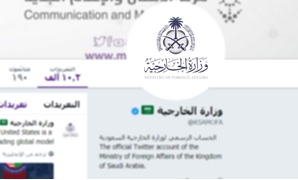 """We strongly denounces and condemns the explosion that took place in Al Moaaskar Al Romani street in Alexandria,"" KSA's Ministry of Foreign Affairs posted on Twitter"