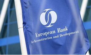 European Bank for Reconstruction and Development - Courtesy of EBRD Facebook page