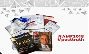 Egypt Today and Business Today Magazines with Alex Media Forum Welcome pack