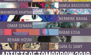 'Artists of Tomorrow' –Official Website