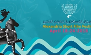 Alexandria Short Film Festival-Official Facebook Page
