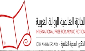 IPAF logo Source: IPAF official website