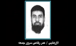 FILE - Al-Qaeda Judge in Libya Omar Refaei Sorour