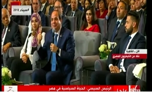 "President Abdel Fatah al-Sisi speaks during the ""Analyzing the Egyptian Political Scene from Youth's Perspective"" session, May 16, 2018 - YouTube/Extra News"