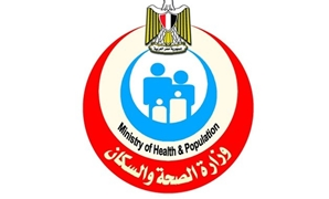 Ministry of Health logo - CC via Wikipedia/Mohp.gov.eg
