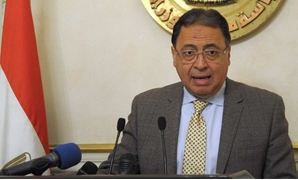 FILE - Minister of Health Ahmed Emad el-Din Rady