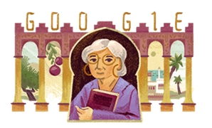 Google is honoring the prominent modern Arabic literature icon late Egyptian author Radwa Ashour with a Google Doodle to celebrate the influential writer birthday on May 26 – Google.