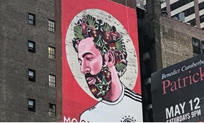 Mohamed Salah Mural June 10,2018-Egypt Independent, Hend El Behary
