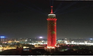 FILE: Cairo Tower was lit up with the colors of the Moroccan flag after its loss of the 2026 World Cup hosting right to the tri-nation of the United States of America, Canada and Mexico.