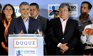 Ivan Duque of the Centro Democratico party is a front-runner in May's presidential election