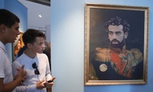 Salah's portrait in an art exhibition – Press Photo