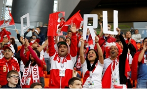Soccer Football - World Cup - Group C - France vs Peru - Ekaterinburg Arena, Yekaterinburg, Russia - June 21, 2018 Peru fans inside the stadium before the match REUTERS/Darren Staples