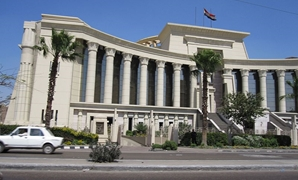 Supreme Constitutional Court of Egypt- CC via Wikimedia