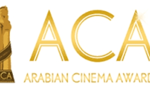 ACA logo CC via ac-awards.com