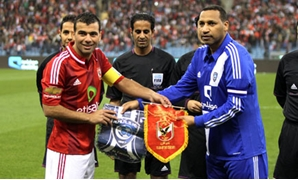 File- Al-Ahly vs Al-Hilal