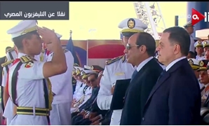 President Abdel Fatah al-Sisi attends graduation ceremony of a new batch of police cadets at the Police Academy in New Cairo city, on the southeastern edge of Cairo Governorate - TV Screenshot