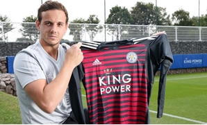 Ward with Leicester City jersey - Courtesy of Leicester City official website