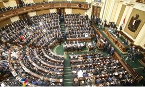 Egyptian Parliament - File photo