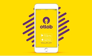 File - Otlob mobile app
