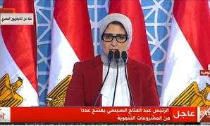 Minister Hala Zayed Wednesday during the inauguration of Menoufia Military Hospital - Screen shot from Extra news