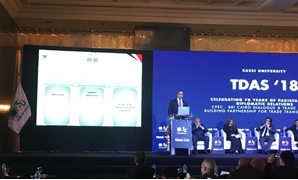"Authority for Investment and Free Zones (GAFI) Ahmed Zohair's speech during his participation at a panel entitled ""Emerging Opportunities for Trade with Super Connectivity"" at the Egyptian-Pakistani summit celebrating 70 years of diplomatic Relations ""TDA"